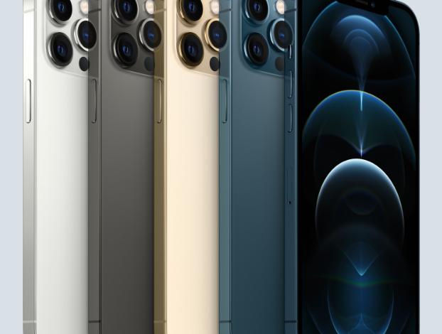İPhone 12 Pro Max Cep Telefonu İncelemesi
