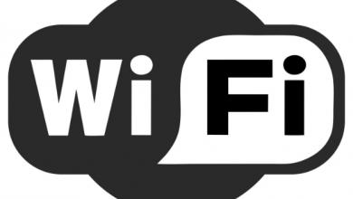 Unutulan Wi-Fi Şifresi Nasıl Öğrenilir?